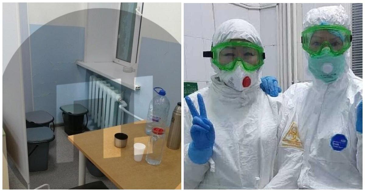 В бурятском стационаре врачи запретили пациентам с COVID-19 ходить в туалет, выдав каждому по ведру