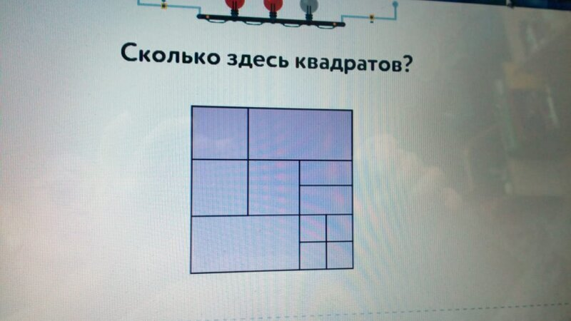 Решаем детскую задачку