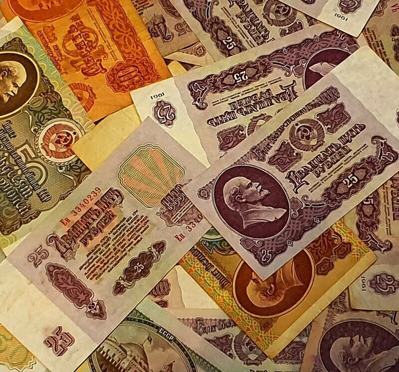 Зачем ЦБ РФ до сих пор ежемесячно публикует курс советского рубля