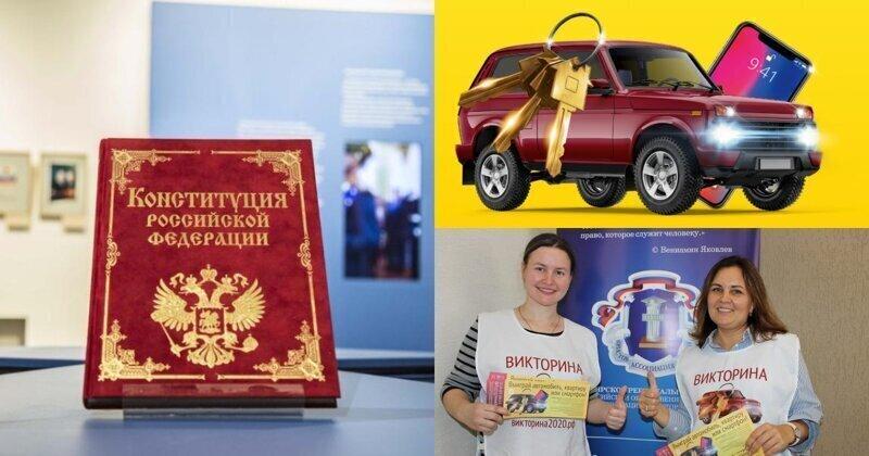 В Красноярском крае на голосовании по поправкам к Конституции разыграют квартиры, машины и смарфоны