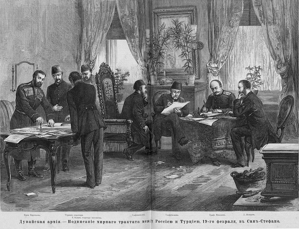 Сан-Стефанский мирный договор: почему он был заключен, но позже пересмотрен?