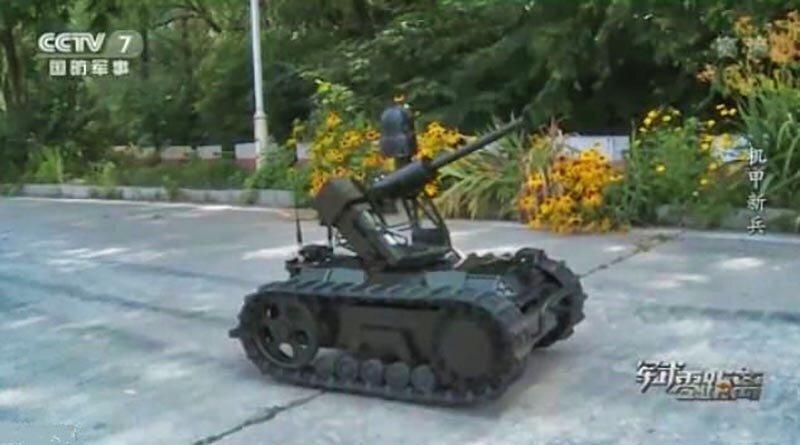 Маленький, но смертоносный боевой робот