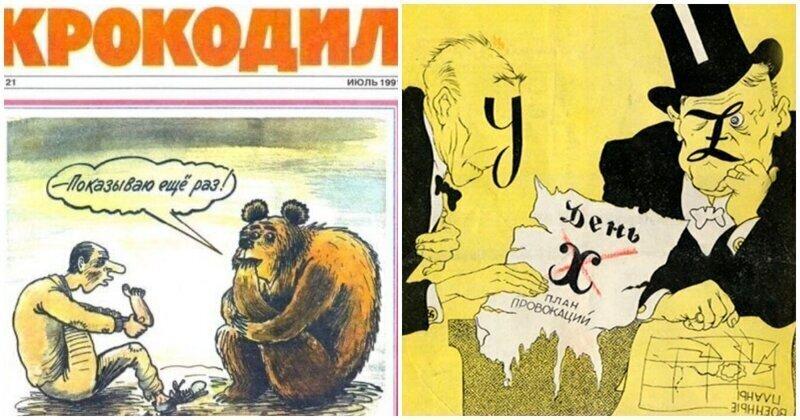 """Карикатуры из советского журнала """"Крокодил"""" со злободневной сатирой"""