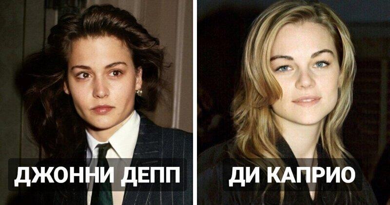 Новый тренд: женские версии знаменитостей в FaceApp