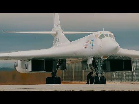 Балтийский Патруль! Ту-160