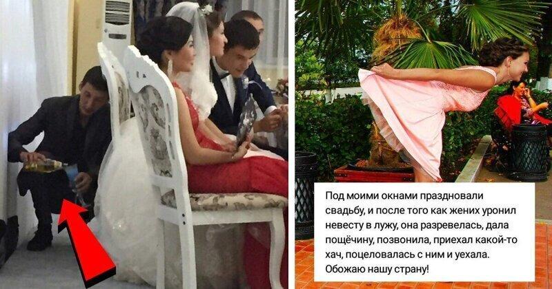 Типичные свадьбы, от вида которых сносит крышу