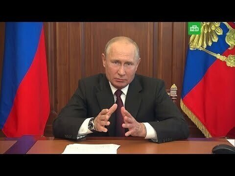 Путин поручил повысить налоги для богатых