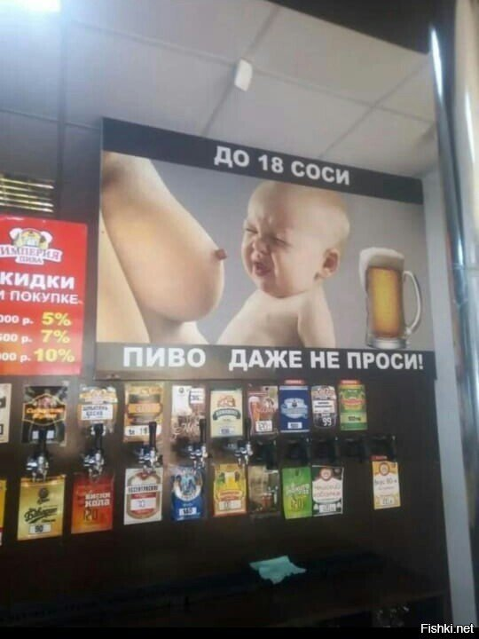 Кто согласен вместо пива сиськи взять