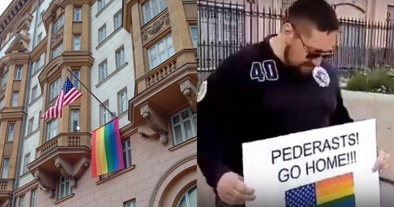 """""""Pederasts! Go home!"""": мужчина вышел на одиночный пикет к зданию посольства США"""