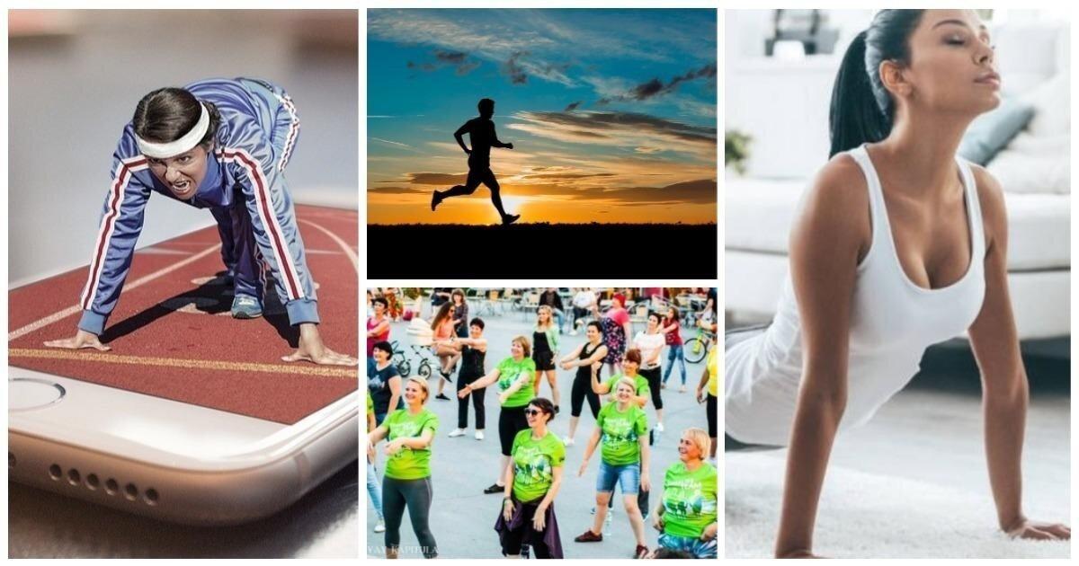 Захочешь - сделаешь: 10 способов бюджетно заняться спортом