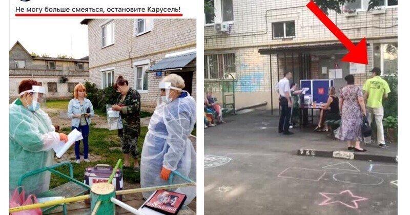 Самые безумные места, где происходит голосование за/против поправки в Конституцию РФ