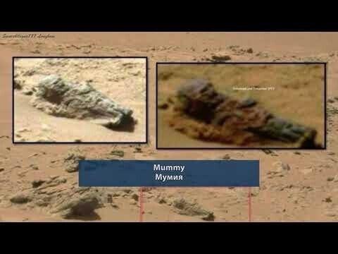 Странные и загадочные объекты на Марсе
