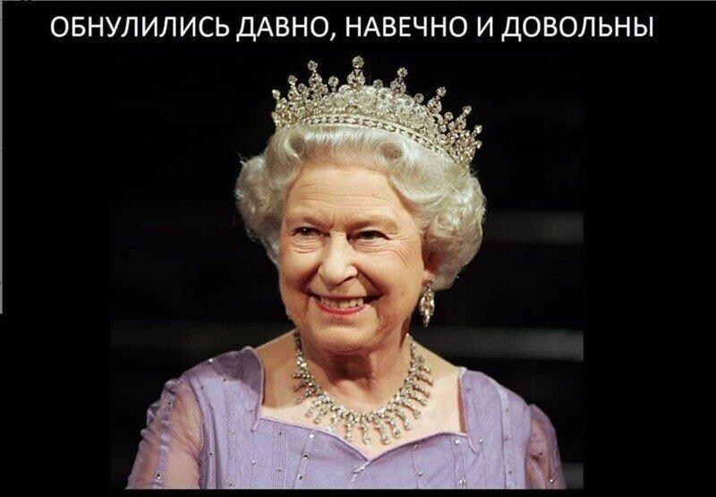 ОБНУЛЕНИЕ МОЗГОВ (Tanya Solovyeva)