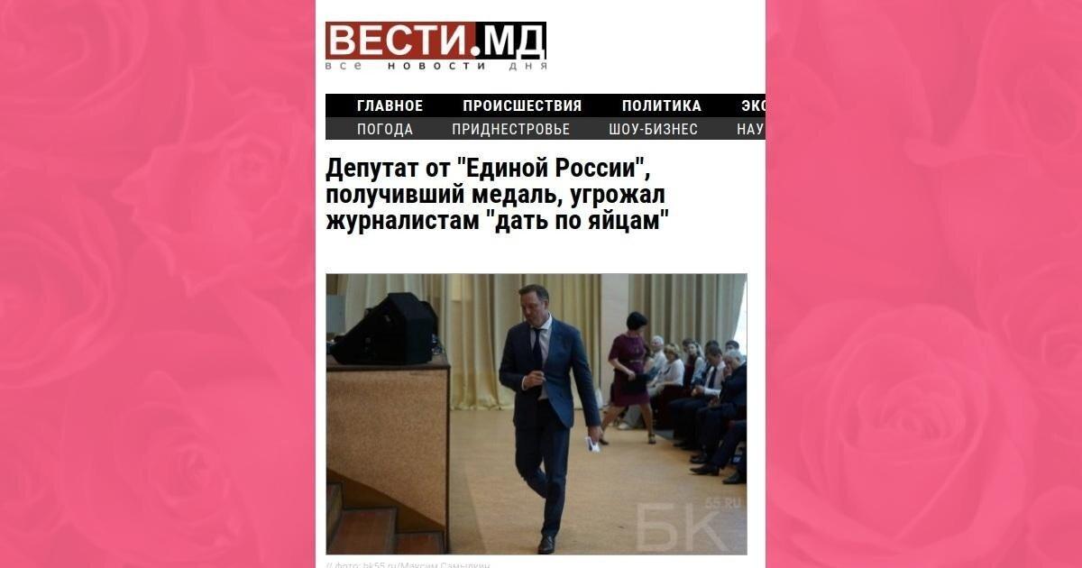"""Дела депутатские: что вытворяют """"неприкосновенные"""""""