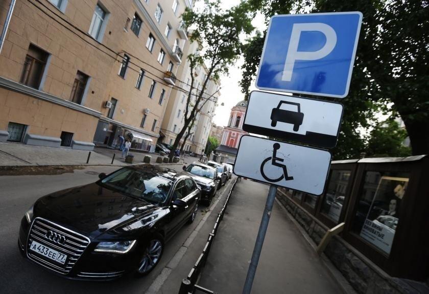 С 1 июля в России изменились правила парковки
