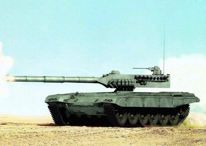Объект 195 (Т-95)