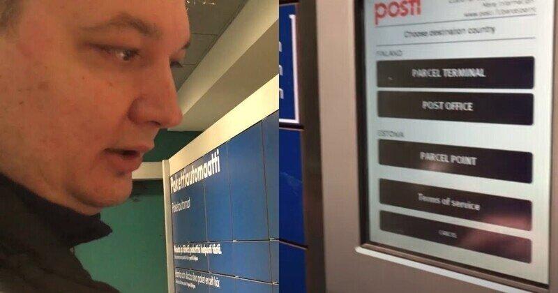 Как работает почта в Финляндии: видео