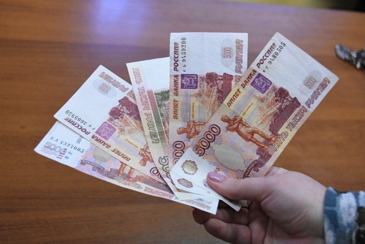 Опрос показал, что более 70% россиян живут на 25 тысяч рублей в месяц