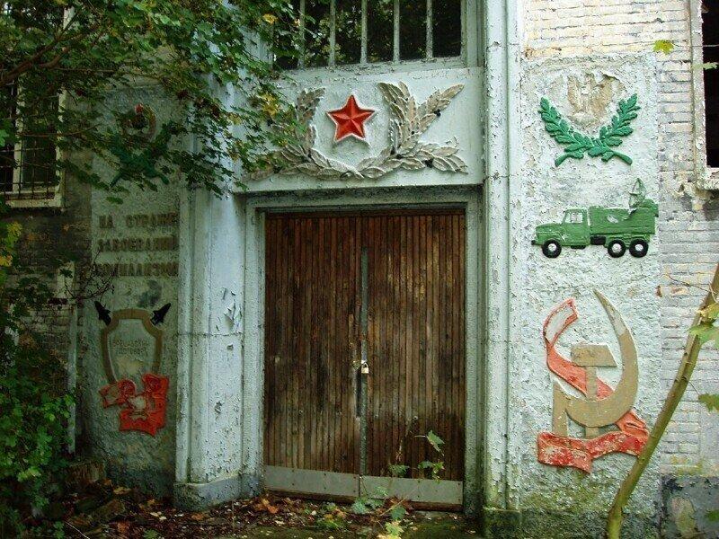 Что осталось в Германии от ГСВГ