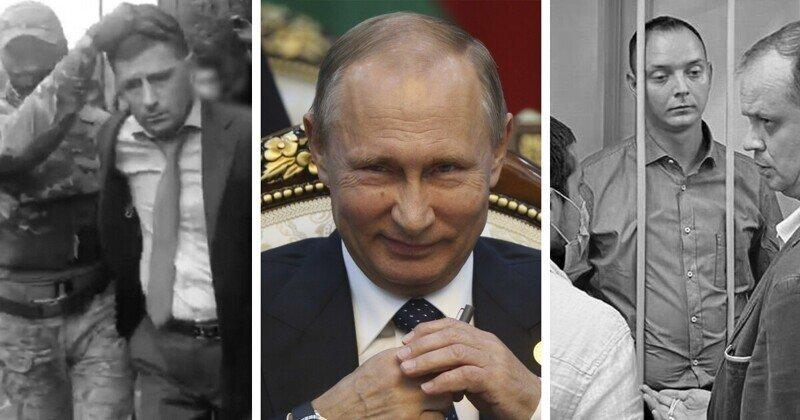 """""""И это терпеть до 2036 года?"""": Громкие политические дела после принятия поправок в Конституцию РФ"""