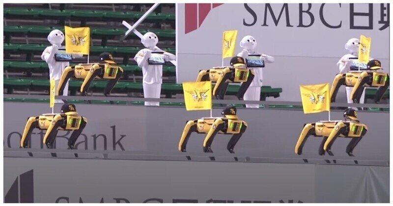 Необычные болельщики на бейсбольном матче в Японии