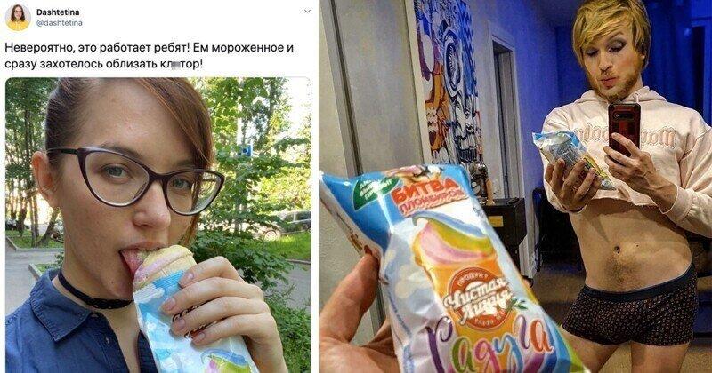 Кремль раскрыл, как Путин относится к гомофобии, но процесс уже запущен