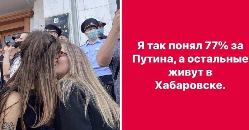 Когда задумался об эмиграции в Хабаровск, или лето, любовь, Фургал