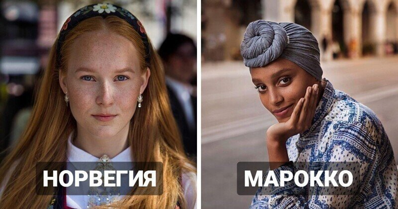 «Атлас красоты» - фотопроект с портретами женщин из разных стран