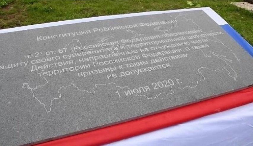 По новому закону изменения границ Российской Федерации правительством не будут считаться экстремизмом