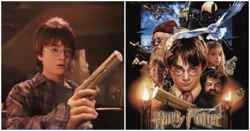 Если бы в мире Гарри Поттера волшебные палочки заменили огнестрельным оружием