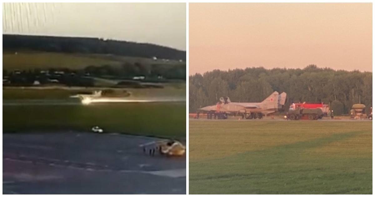 Посадка истребителя Миг-31 со сломанным шасси попала на видео