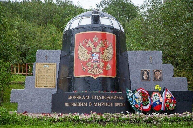 20 лет назад затонула подлодка «Курск»