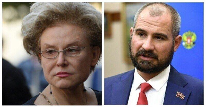 Коммунисты предложили запретить Малышевой возвращаться в Россию