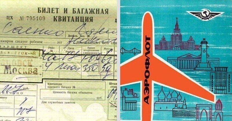 """Гендиректор """"Аэрофлота"""" сравнил цены на авиабилеты в СССР с нынешними"""