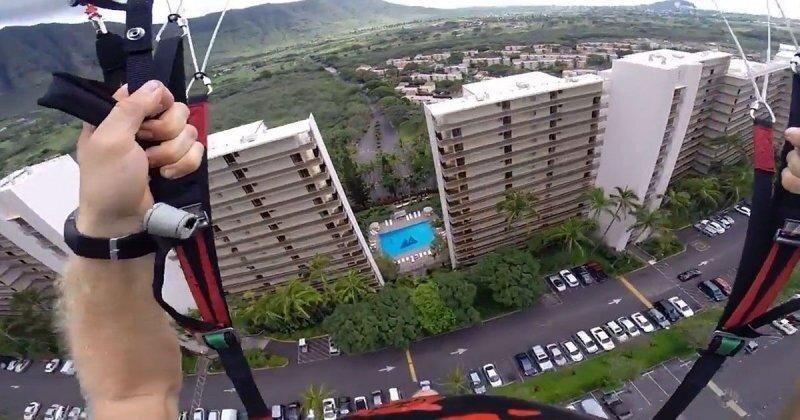 Пролет между двумя зданиями на Гавайях