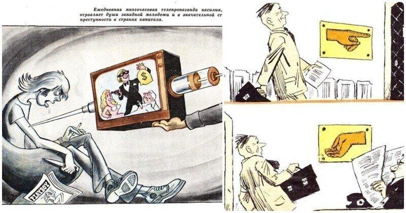 """Карикатуры из советского журнала """"Крокодил"""", не утратившие актуальности и по сей день"""