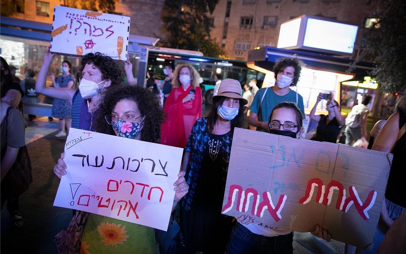 В Израиле 16-летняя девушка обвинила 30 мужчин в изнасиловании