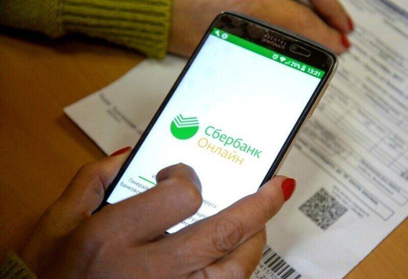 Как подключить быстрый платеж Сбербанк Онлайн?