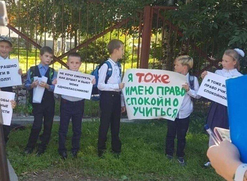 Полицейские начали проверку несанкционированного митинга, устроенного третьеклассниками