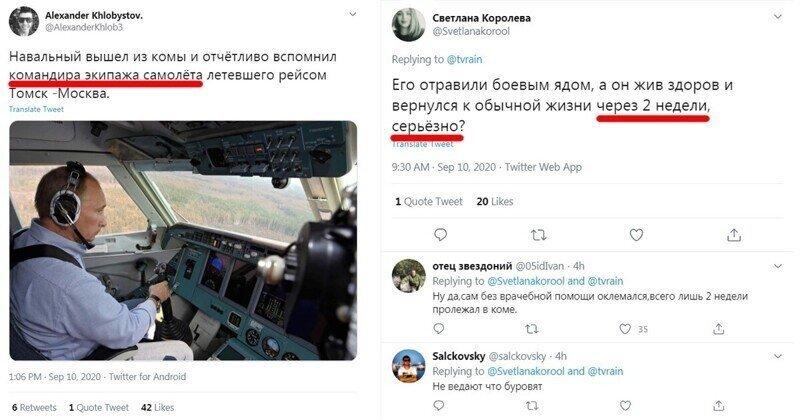 """Навальный """"заговорил"""" и """"вспомнил все"""": реакция соцсетей на новость дня"""