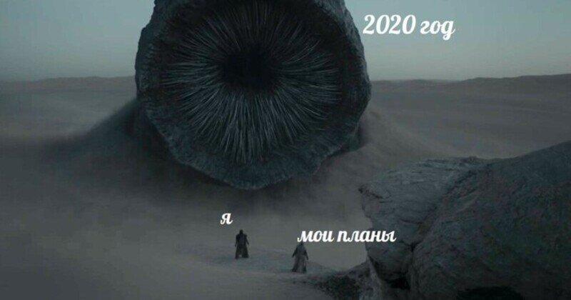 Люди увидели огромного червя в трейлере фильма «Дюна» и не смогли удержаться от мемов