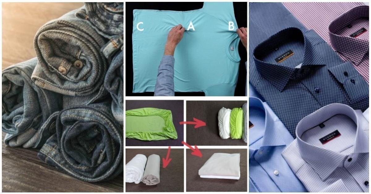 И красиво и практично:  как правильно складывать вещи