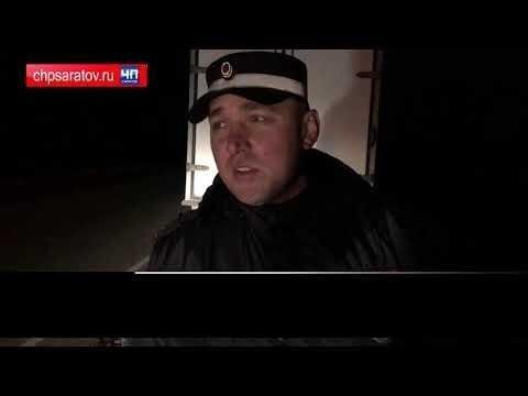 Саратов. Нетрезвого водителя удалось остановить стрельбой по колёсам