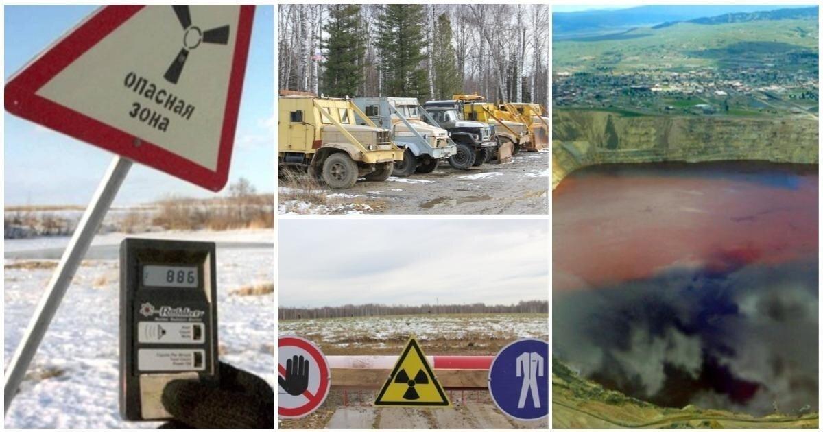 """Как ликвидировали """"российский Чернобыль"""": смертельное бетонирование"""