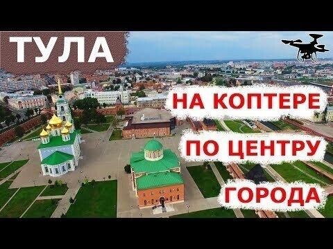 Сегодня отмечается 500-летие нашего кремля