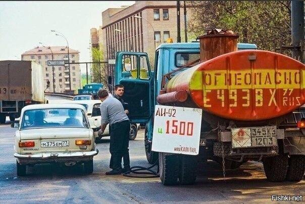 Уличная торговля бензином в 1995 году, Москва