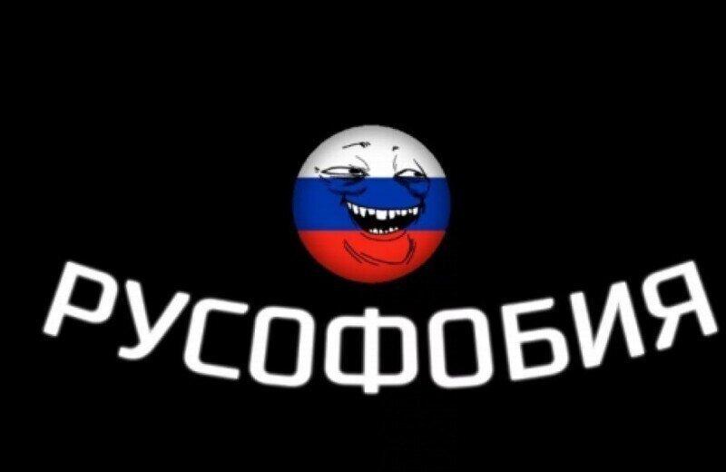 В Колумбии конкретно подсели на русофобию: в стране ищут «злого русского и еврея»