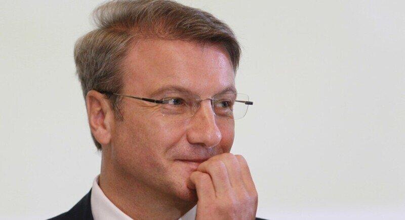 Крупная ювелирная сетьподала в суд на Сбербанк из-за плагиата