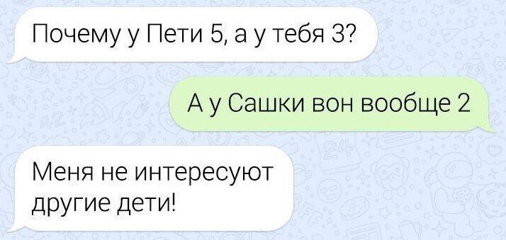 Двойные стандарты: что станет с Белоруссией