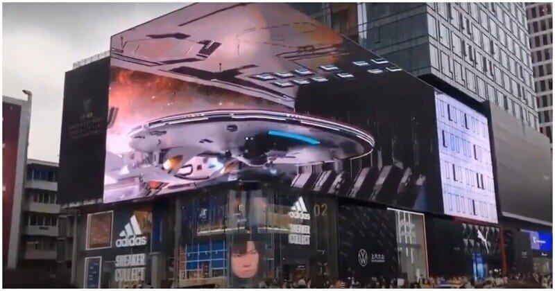 Впечатляющий экран на китайском торговом центре